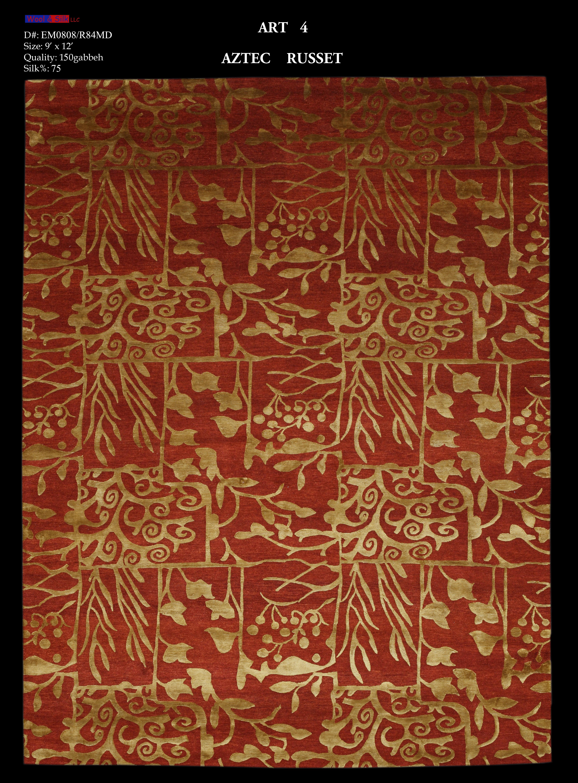Aztec-Russet(EM808-R84MD) 9'x12'